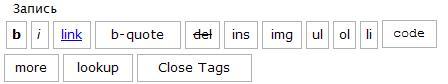 Чего не хватает в WordPress