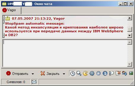 ICQ антиспам   А вам слабо?