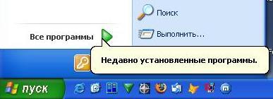 Немного про стили Windows XP
