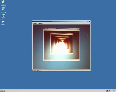 Демонстрация рекурсии с помощью USB web   камеры