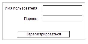 Админка WebAlta