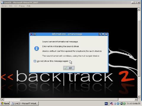 Тестирование LiveCD в Microsoft VirtualPC 2007