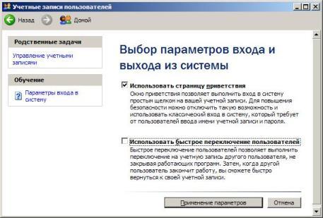 Remote Administrator и сеансы пользователей