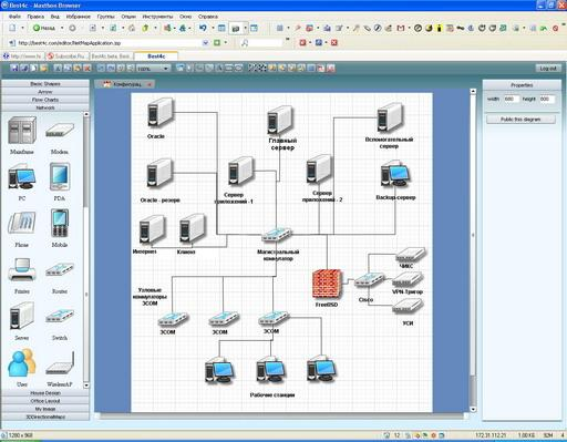 want to switch visio display language to english