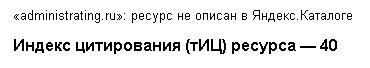 Каталог Яндекса   Присутствую или нет?