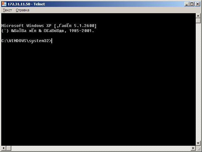 Отключить режим командной строки в Remote Administrator