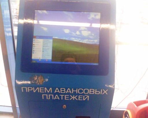 Какая операционная система на терминалах оплаты?