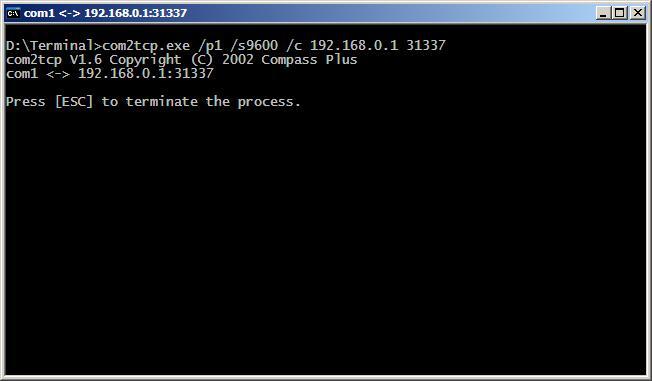 Com2TCP   Перенаправление COM порта в Ethernet