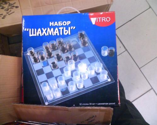 Шахматы однако