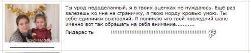 Не любят меня Одноклассники ...