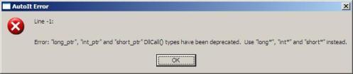 Софт для установки обновления на VMware