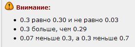 IQ у пользователей трекера torrents.ru