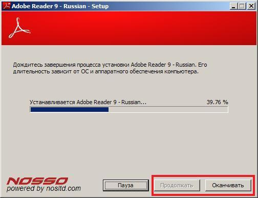 Acrobat Reader 9   Русская версия