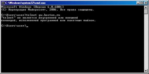 Как включить telnet в Windows Vista