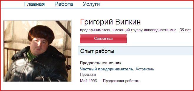 Григорий Вилкин: чаще всего я искал – «дети нудисты», «дети натуристы» и «дети ню» ...