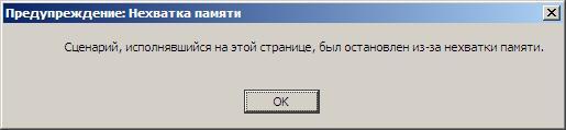 Вышел браузер FireFox 3.5   Обновляться не надо!