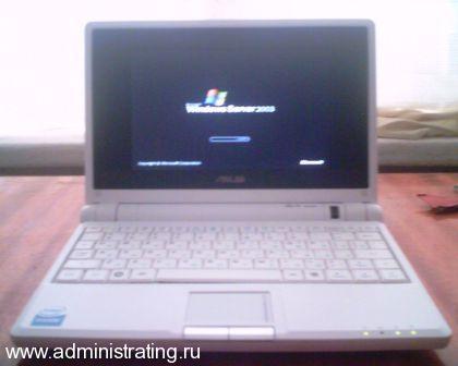 Windows 2003 Server на нетбуке Asus eeePC в качестве SeedBox
