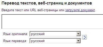 Google Translate   Где логика?