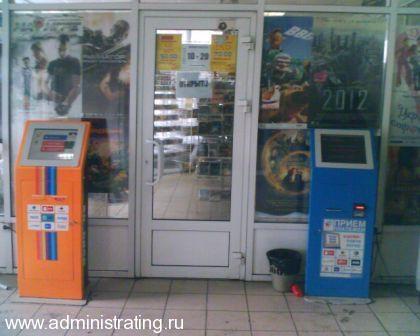 Платежные терминалы   теперь бригадами