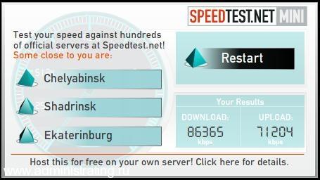Сервер тестирования скорости ЮжУралТрансТелеком