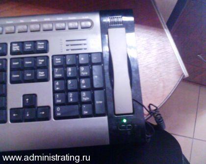 Клавиатура с телефонной трубкой