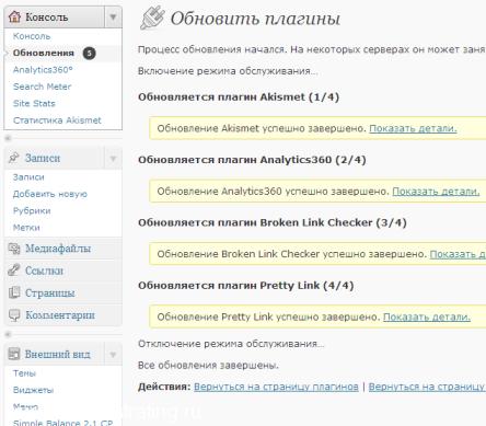Совместимость WordPress с Chrome и Mozilla FireFox