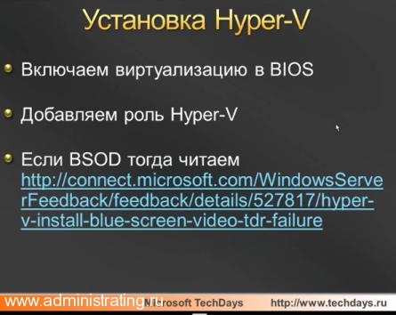 О ссылках в вебинарах