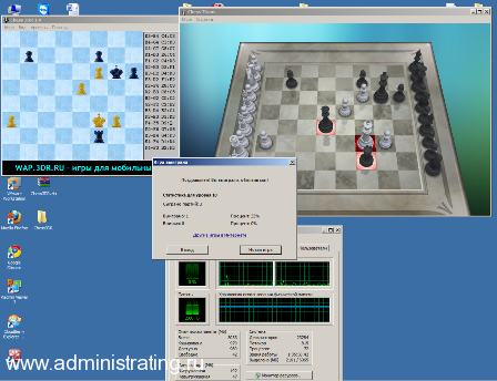 schach download windows 7