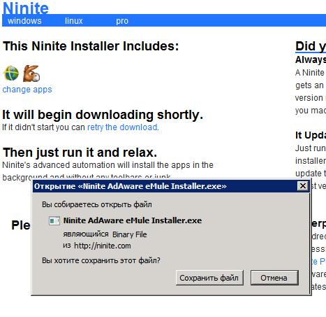 Ninite.com   Автоматическая пакетная установка программ