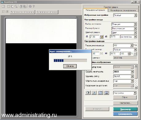 Canoscan lide 25 программа для сканирования на русском скачать