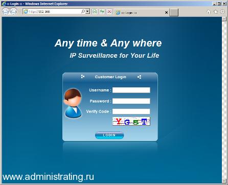 Капча в web интерфейсе регистратора LR4