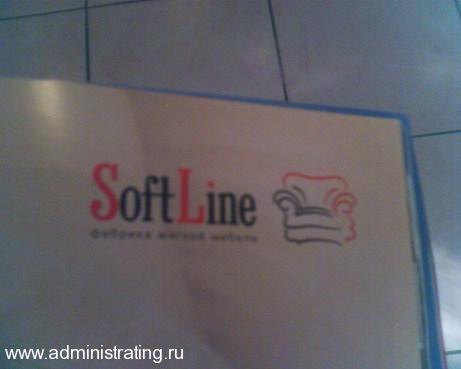 Sofline   мебель, а не софт