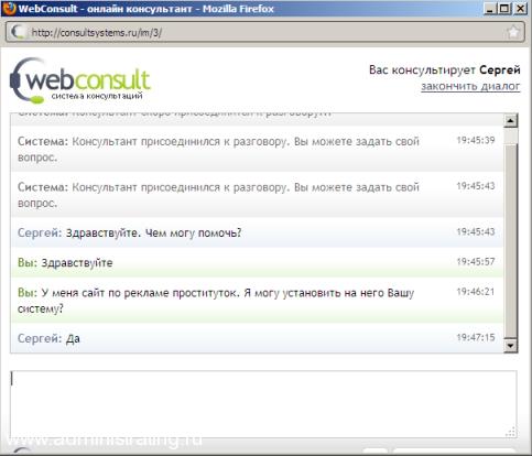 WebConsult   Деньги не пахнут