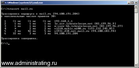 О качестве Московского доступа в Интернет от домашних провайдеров