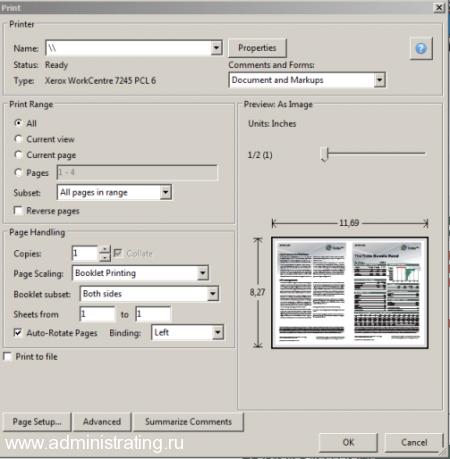Буклетная печать в Adobe Acrobat Reader X 10.1.1
