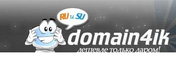 Domain4ik   доменный дискаунтер №1