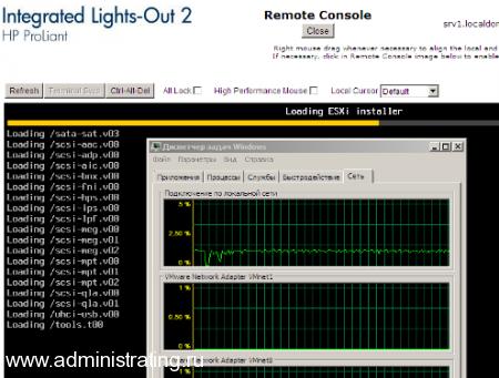 Как обновить VMWare ESXi 4 до версии ESXi5