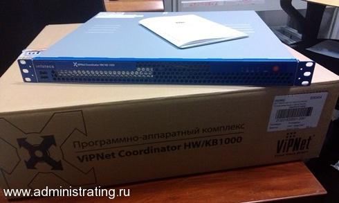 ViPNet Coordinator HW1000