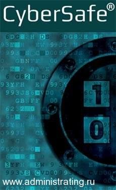 Шифрование ГОСТ при помощи CyberSafe Top Secret