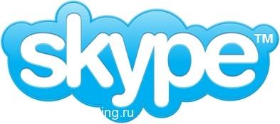 Свежая версия Skype