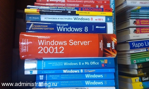 Windows Server 20012
