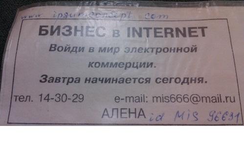 Досудебная претензия касательно незаконно публикуемых персональных данных